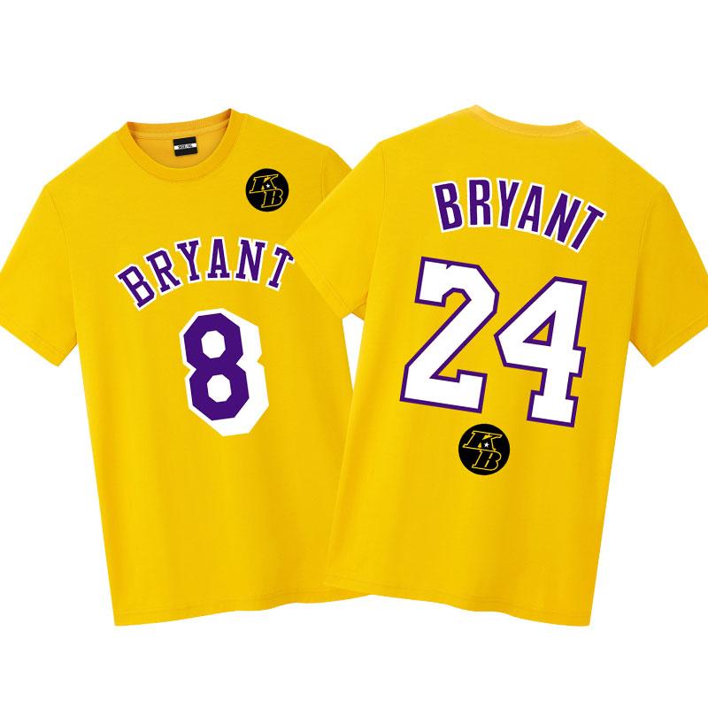Kobe Bryant NO.24 Shirts Yellow