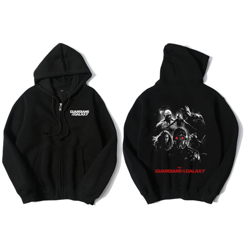 <p>Guardians of the Galaxy Hoodie Personalised Sweatshirt</p>