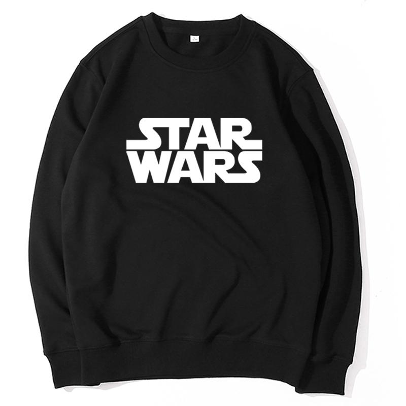 <p>Star Wars Jacket Cool Sweatshirt</p>
