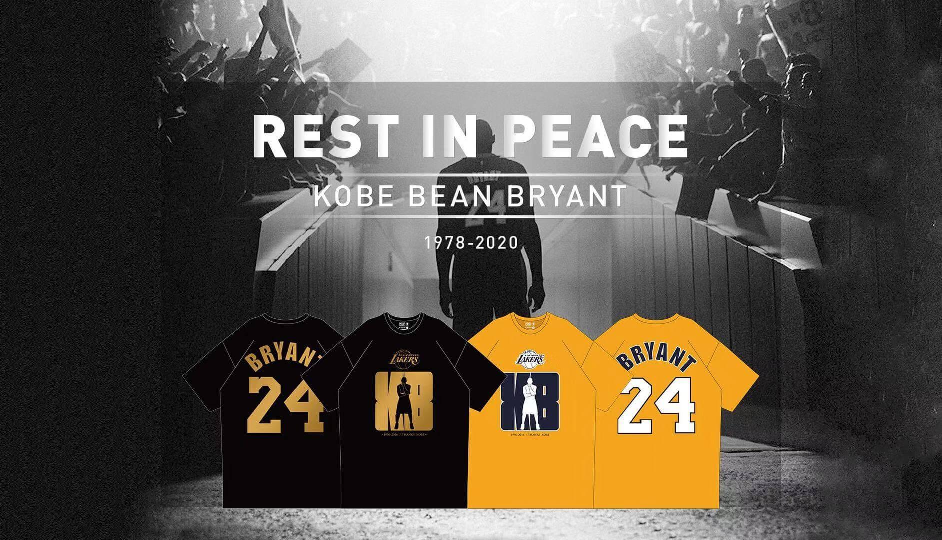 Kobe Bryant T-shirts