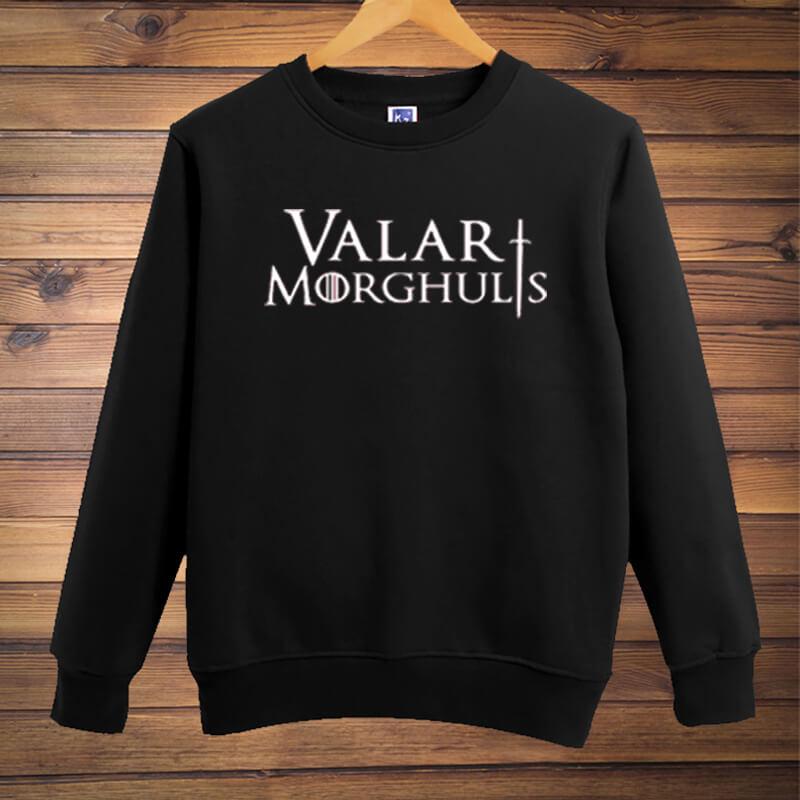 Game of Thrones Valar Pullover Hoodie
