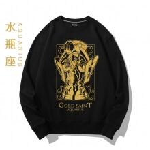 Saint Seiya Aquarius Hoodies Jacket