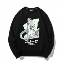 Dragon Ball Frieza Sweater Hoodie