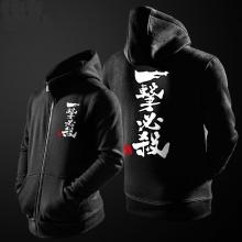 Animation One Punch Man Hoodie Men Black Zip Hooded Sweatshirts