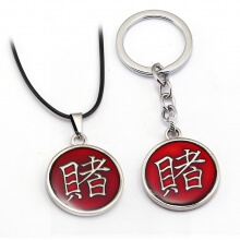 Anime Naruto Tsunade Keychain