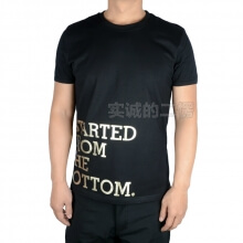 Best Ovoxo Drake Started From The Bottom Tees T-Shirt