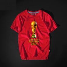 Fifa World Cup 2018 Logo T-shirt