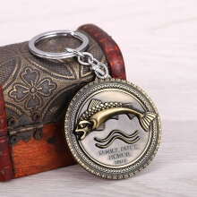 Game of Thrones House Tully Key Rings