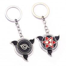 Kaleidoscope Sharingan Keychain Naruto Key Rings