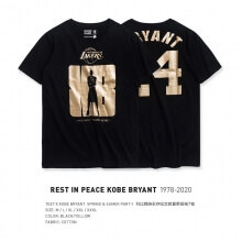 Quality Kobe Bryant Black Mamba T Shirt