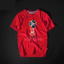 Russia Fifa World Cup 2018 Tshirt