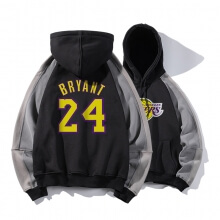NBA Kobe Bryant Hoodie Black Mamba Hooded Sweatshirt