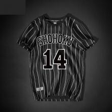 Slam Dunk Shohoku Mitsui Hisashi striped Tee Shirt