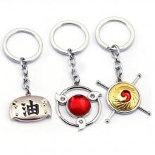 Uzumaki Naruto Key Chain