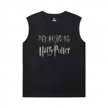 Harry Potter Tee XXL T-Shirt