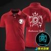 Luminous Naruto Black Polo Shirts for Men