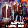 Star Lord Jacket Guardians of the Galaxy Cosplay Costume
