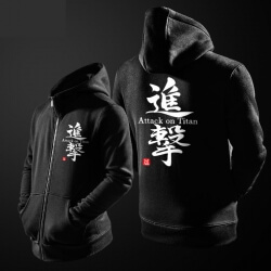 Attack on Titan Hoody For Men Black Zip Up Hoodie