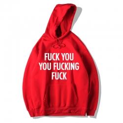 <p>Personalised hooded sweatshirt Shameless Hoodies</p>