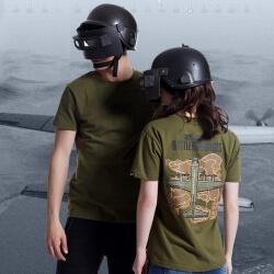 Playerunknown'S Battlegrounds Map T-shirt pubg Army Green 3XL Tee Shirt