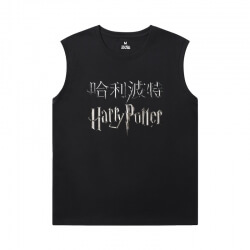 Harry Potter Tee XXL T-Shirt